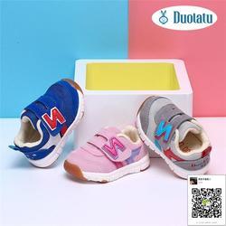 史努比童鞋 浙江品牌童鞋加盟哪个好-浙江品牌童鞋加盟图片