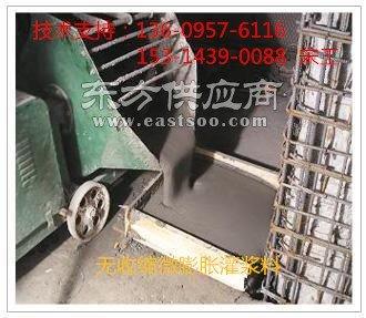威海设备基础安装灌浆料新技术图片