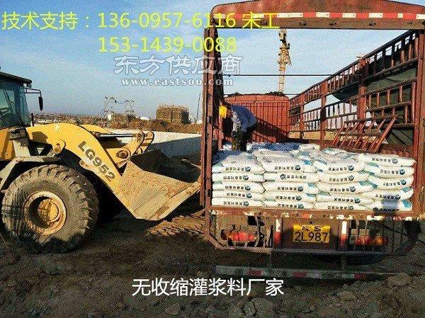 蕉岭县地脚螺栓锚固灌浆料生产厂家@本地生产