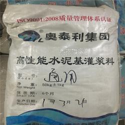 漳州平和县灌浆料厂家 本地生产图片