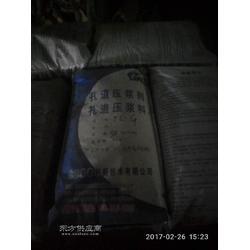 霞浦预应力压浆料生产厂家咨询电话图片