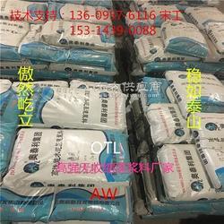 南安增大截面灌浆料厂家图片