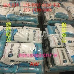 高强无收缩灌浆料福清生产厂家咨询电话图片