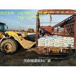 蓬莱高强无收缩灌浆料厂家蓬莱抗震加固灌浆料厂家图片
