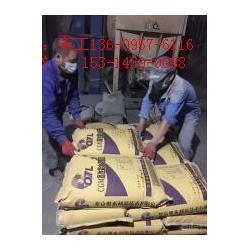 郏县缩微膨胀灌浆料厂家图片