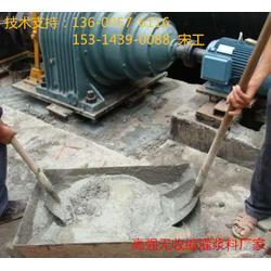 霞浦预应力灌浆料生产厂家,欢迎咨询图片
