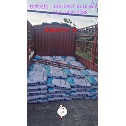 欢迎咨询#东阳地脚螺栓锚固灌浆料厂家集团公司图片