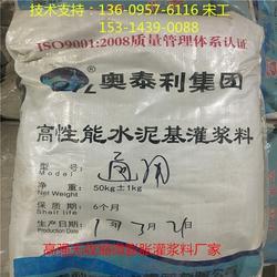 嘉兴市灌浆料厂家#灌浆料工厂价格
