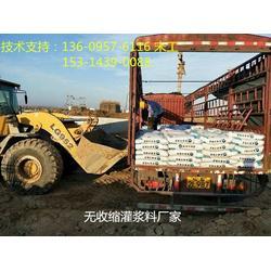 漳平市高强无收缩灌浆料厂家,漳平市微膨胀灌浆料图片