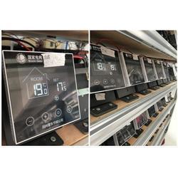 电采暖功率分配,【电采暖无增容】,电采暖功率分配图片
