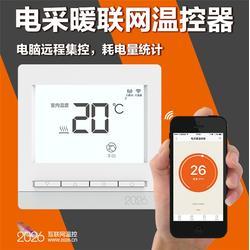 养老院地暖温控|敬老养老院地暖温控|推荐(优质商家)图片