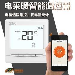 电取暖WiFi联网温控-网络型温控-WiFi联网温控图片