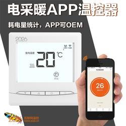 【煤改电推荐】(图)|取暖瓷砖联网温控|瓷砖联网温控图片