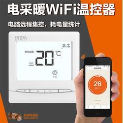 电暖气网络温控面板-电暖气网络温控-互联网温控