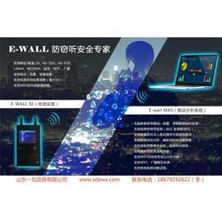 信号检测生产厂家、济南信号检测、山东一瓦信息技术有限公司图片