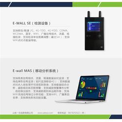 专业信号检测_山东一瓦信息技术有限公司_信号检测图片