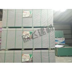 石膏板-成都石膏板-欧飞建材有限公司图片