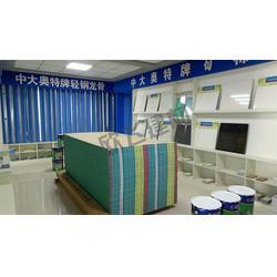 石膏板厂-欧飞建材(在线咨询)泰安石膏板图片