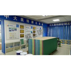 石膏板,石膏板生产,欧飞建材(优质商家)图片