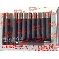 日本UNIX优淋原装烙铁P4PC-S图片