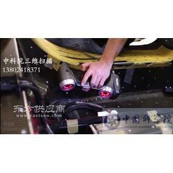 进口高精度手持式三维扫描仪便携式3D扫描仪gzet图片