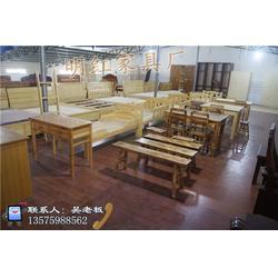 实木家具-旺年家具优质木材-榆木实木家具图片