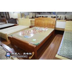 1.5米实木床、实木床、明红家具款式丰富(查看)图片
