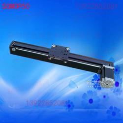 工业自动化线性模组SGMOP50工业线性皮带模组电动滑台图片