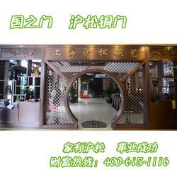 上海铜门|沪松铜门大品牌好质量|高端铜门品牌图片