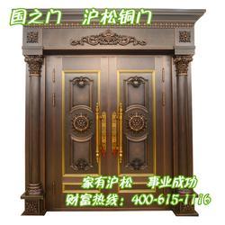 别墅铜门哪家好-沪松铜艺(在线咨询)-上海别墅铜门图片
