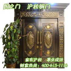浙江纯铜门-纯铜门哪个牌子好-沪松铜艺图片