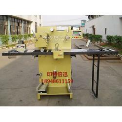 高速品检分条机 品检同步仪图图片