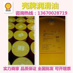 壳牌齿轮油(图)_工业齿轮油_沧州工业齿轮油图片