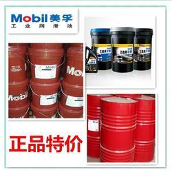 aw68抗磨液压油|福建抗磨液压油|美孚液压油图片