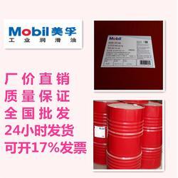 美孚齿轮油(图),美孚634工业齿轮油,焦作工业齿轮油图片