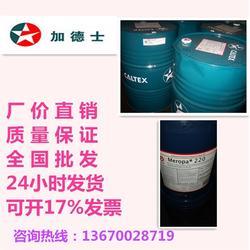 加德士齿轮油(图),工业士齿轮油,东营齿轮油图片