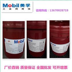 惠州抗磨液压油-美孚dte25抗磨液压油-蓝欣润滑油图片