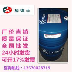 湘西齿轮油-极压齿轮油-蓝欣润滑油(优质商家)图片