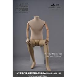 西装模特衣架,艺翔展品科技供应商图片