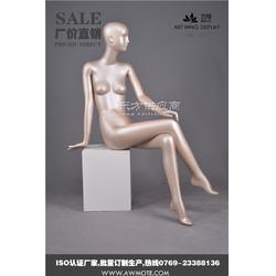 镂空模特道具,艺翔商品模特道具图片