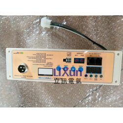 SHINSUNG新盛控制器EFU-320S-BL,EFU321S-BL,EFU-321S-BL图片