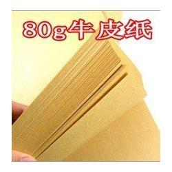 精牛纸、精牛纸、纸路人(优质商家)图片