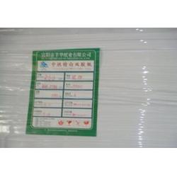 高克重双胶纸-高克重双胶纸生产厂家-纸路人(优质商家)图片