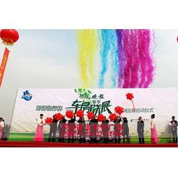保定府轩广告专业设备租赁,礼仪庆典展会服务图片