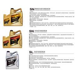 石嘴山汽油机油|耐润润滑油招商加盟|汽油机油图片