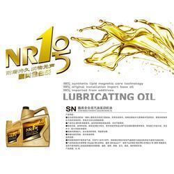 润滑油粘度指数-通化汽机油-汽机油标准图片