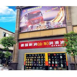 汽机油_聊城汽机油_耐润润滑油招商加盟(多图)图片