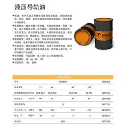 海东工业润滑油-汽车润滑油品牌(优质商家)工业润滑油供应图片