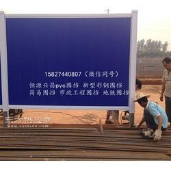 青山地铁站PVC围挡 市政施工围挡厂家直销图片