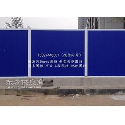 恒源兴昌绿色环保工地围挡PVC金属围挡厂家直销图片